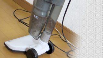 噂の約3000円で買えるツインバードのサイクロン型掃除機TC-E123SBKを買ってしまいました。
