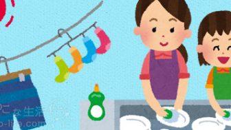 食器洗いや洗濯で洗剤を使わなくてもキレイに洗う方法があるのか考えてみました。